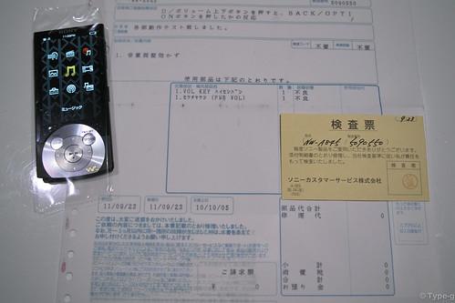 SDIM0369_SPP_LR.jpg