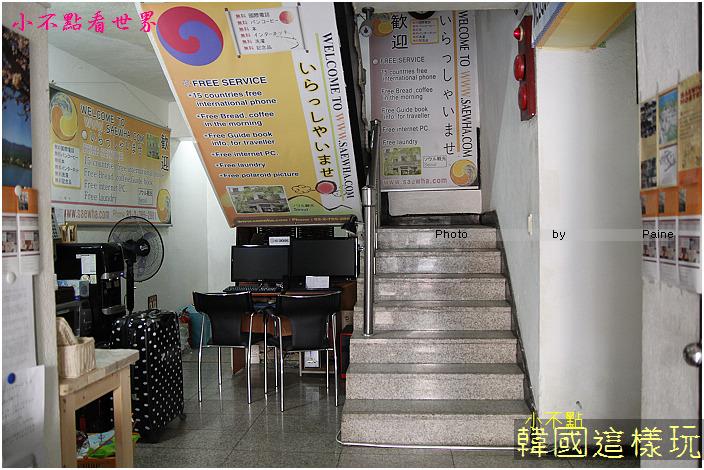 sawhwa hostel (2).jpg