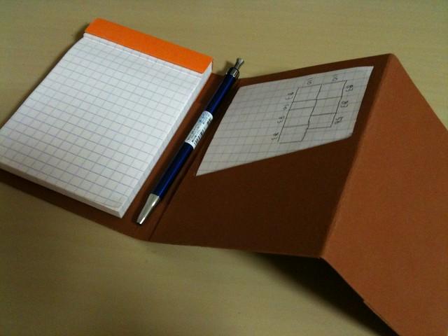 紙パッチ素材でメモカバーづくり (7)