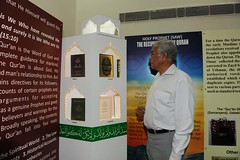 Mr. Wajahat Habibullah Chairperson Minority Commission of India at the exhibition (Ahsan Ghouri) Tags: islam exhibition quran holyquran ahmadi ahmedi qadian constitutionalclub ahmadiyyat quranandscience quranexhibition islamscience islamandscience constitutionalclubofindia