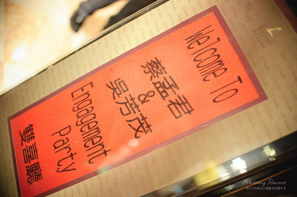 6190983343_ab14d4d901_o-法豆影像工作室_婚攝, 婚禮攝影, 婚禮紀錄, 婚紗攝影, 自助婚紗, 婚攝推薦, 攝影棚出租, 攝影棚租借, 孕婦禮服出租, 孕婦禮服租借, CEO專業形象照, 形像照, 型像照, 型象照. 形象照團拍, 全家福, 全家福團拍, 招團, 揪團拍, 親子寫真, 家庭寫真, 抓周, 抓周團拍