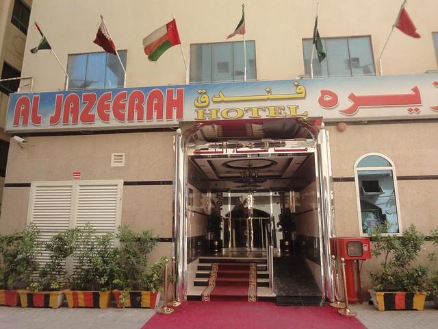 Al Jazeerah Hotel Sharjah Emirados Arabes Unidos