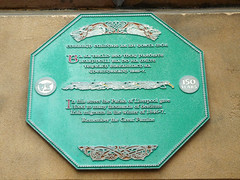 Photo of Green plaque № 7927