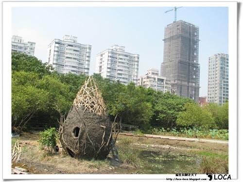 記憶的寶藏-2011關渡國際自然裝置藝術季IMG_8136.jpg