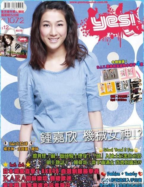 1072_Cover_OP