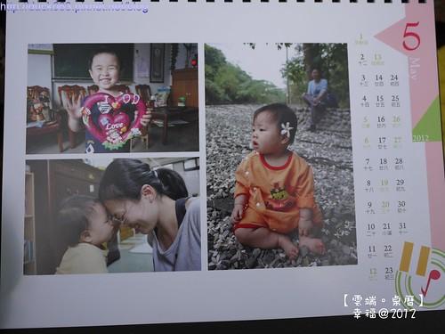P1110862桌曆