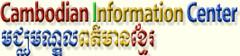 Cambodia Information Center