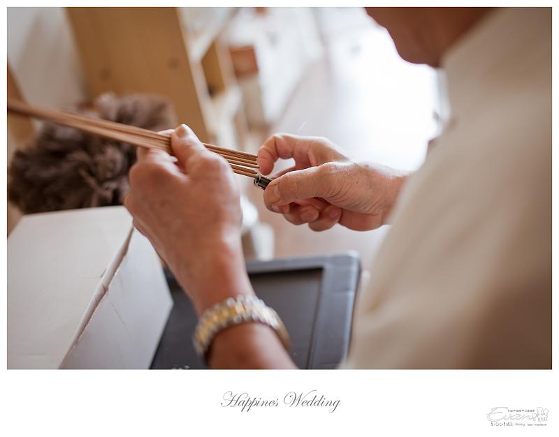 [婚禮記錄]致仲秀騏結婚紀錄_161