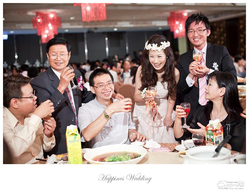 [婚禮記錄]致仲秀騏結婚紀錄_231
