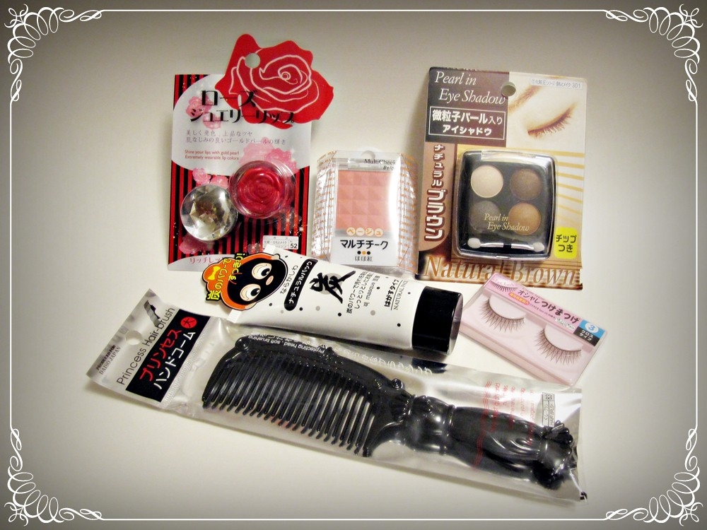 Daiso Favourite Giveaway