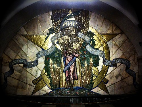 <span>mosca</span>Mosca e il capolavoro della sua imperdibile metropolitana<br><br><p class='tag'>tag:<br/>mosca | cultura | </p>