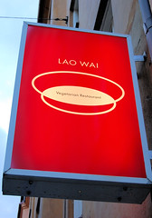 lao wai
