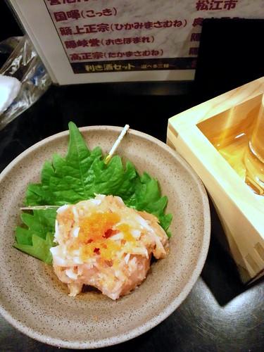 氷ったサメの軟骨with梅 ウマ!
