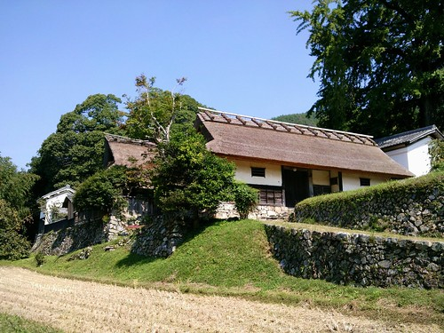 Kawahara Family��s House