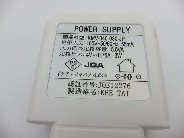 IMG_3973.JPG
