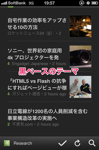 feedly06