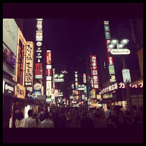 Shibuya desu
