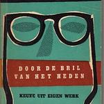 1956-door-de-bril-van-het-heden thumbnail