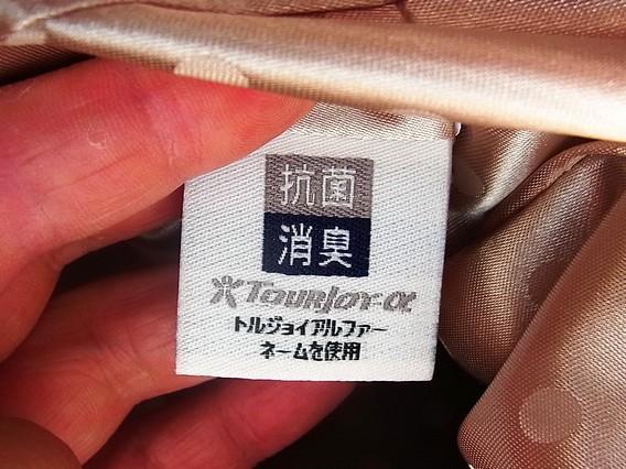 消臭タグがついた『マルイのラクチン快適バッグ2011 』