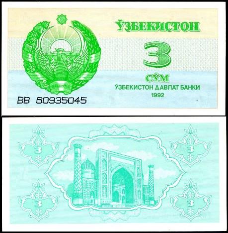 3 Sum Uzbekistan 1992(93), Pick 62