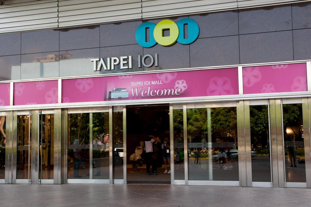 Taipei 101, entrance