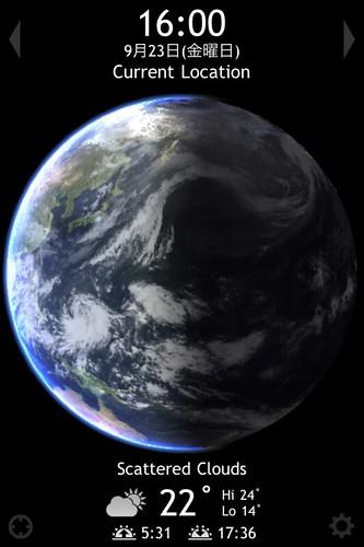 Living Earth HD iPhone4