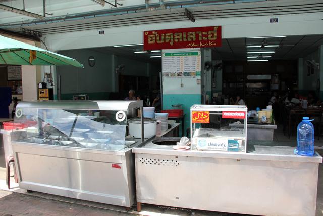 Food in Krabi, Thailand
