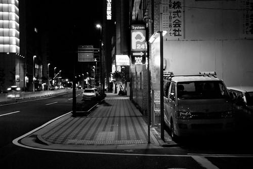 名古屋街道