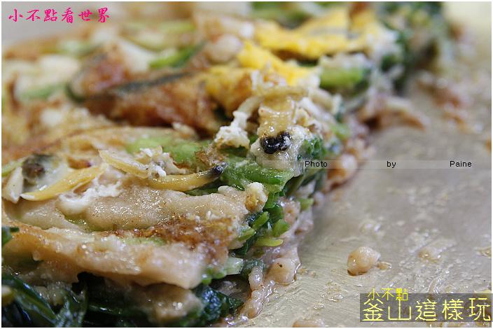 東萊HALMAE蔥煎餅