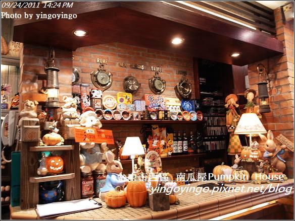 台中市_南瓜屋20110924_R0042357