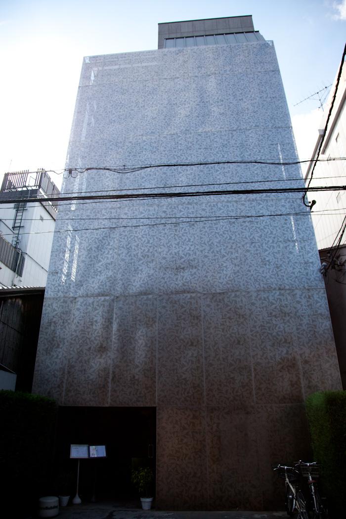 trip_to_kyoto-6397