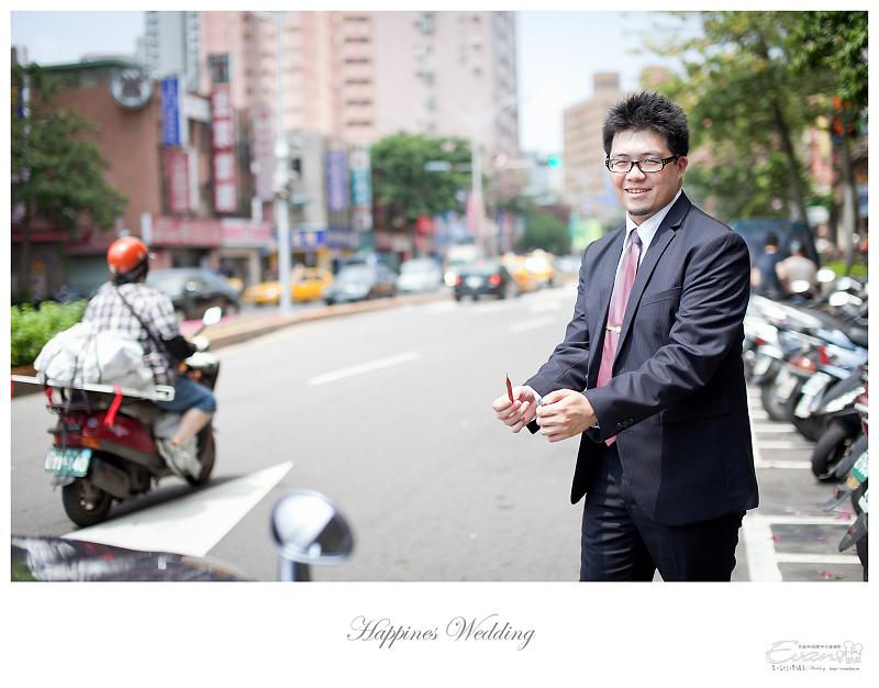 婚攝-絢涵&鈺珊 婚禮記錄攝影_099