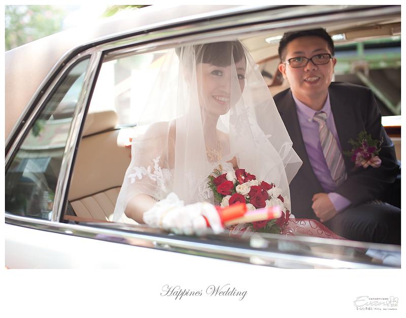 婚攝-絢涵&鈺珊 婚禮記錄攝影_096