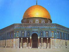 Moschea Omar
