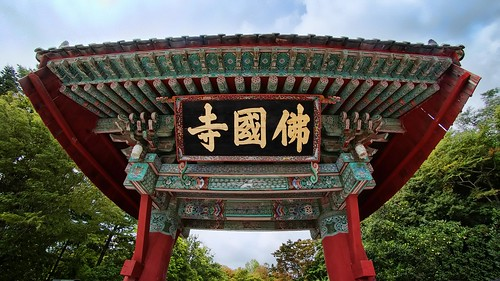 Bulguksa Entrance