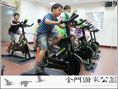 2011-小學生認識金門國家公園環境教育活動-04.jpg