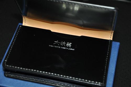 大峡製鞄_002