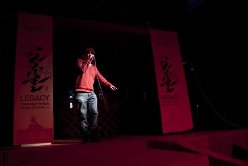 Mongol Rap