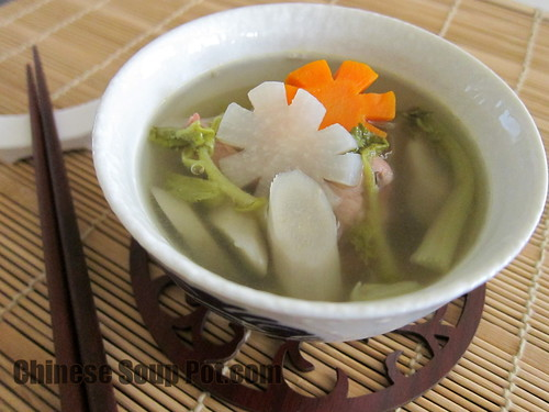 [photo-asian bowl of burdock root daikon carrot pork soup]