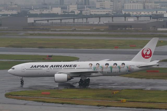 JAL B777-200 Arashi Jet