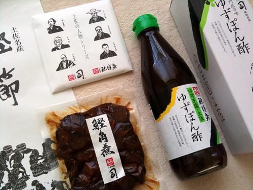 お土産にいただいた鰹角煮とゆずぽんず@ねぼけ