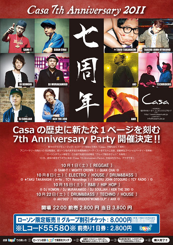 Casa 7th Annivesary