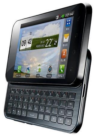 LG Optimus Q2