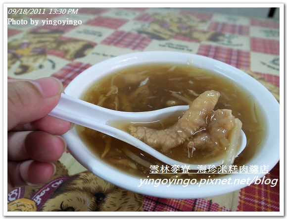 雲林麥寮_海珍米糕肉羹店20110918_R0042223