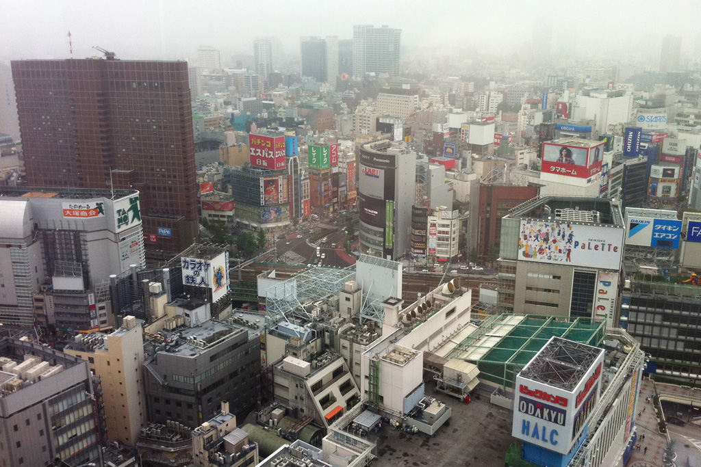 Shinjuku in fog