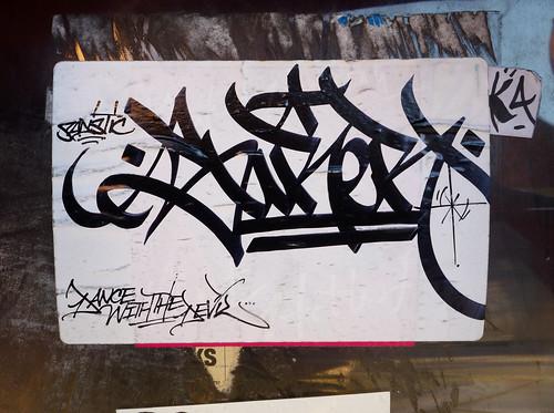 Surer by sabeth718