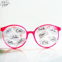 نظرتي للحياة .. ( غ ــآلـيـۃ) Tags: