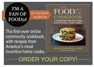 Cookbook tile ad 3