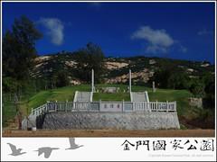 黃偉墓-01.jpg