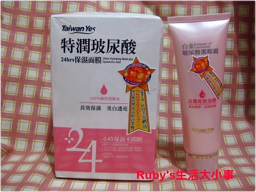Taiwan Yes0824 (4)